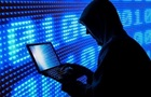 В Британии обвинили российских хакеров в атаке