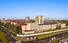 На підприємстві в РФ стався викид радіації, є постраждалі