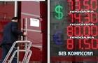 Коливання рубля прийшли до мінімуму за два роки - Bloomberg
