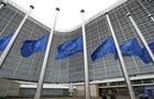 Комитет ЕП поддержал безвиз для Украины