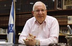 В Україну їде президент Ізраїлю Ривлін