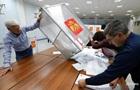 Прокуратура завела кримінальні справи на кримчан, обраних до Держдуми РФ