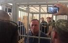 Суд продовжив арешт Єфремову