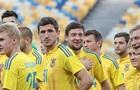 Украина сыграет с Косово на Краковии