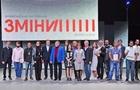 Ігор Янковський нагородив переможців кінофестивалю «Громадський проектор»