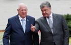 Президент Ізраїлю перервав візит до України