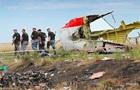 MH17: опубликован перехват разговора сепаратистов