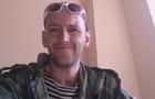 В Британии судят воевавшего за ДНР гражданина