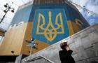 Украина готова к переговорам по  долгу Януковича