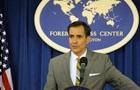 США попередили про теракти в Росії