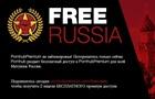 PornHub відкрив всім росіянам преміум-акаунт