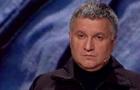 Аваков: В полиции еще есть недостойные люди