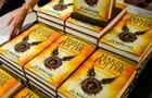 Украина опередит РФ с переводом книги о Гарри Поттере