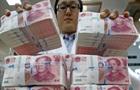 Юань офіційно став резервною валютою