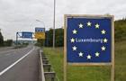 Україна і Люксембург домовилися спростити оподаткування