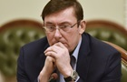 Луценко залучив АТОвців до перевірок прокурорів