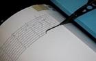 Біля Королівства Тонга стався землетрус