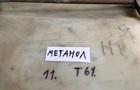 У справі про смертельну горілку знайшли  російський слід