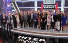 «Интер» отмечает 20-летие вместе со своими зрителями