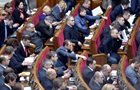 Рада затвердила проект держбюджету-2017 у першому читанні