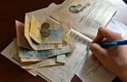 Розстрочка за комунальні запрацює з листопада
