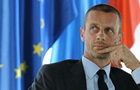 Президент УЕФА: Финал ЛЧ в Киеве пройдет успешно