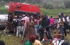 Крушение поезда в Камеруне: более 50 погибших