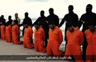 Боевики казнили 284 мужчин и мальчиков в Мосуле – CМИ