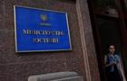 Мін юст України пригрозив Росії санкціями