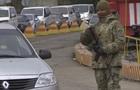 У Донецькій області з  сірої  зони вивели всі КПП