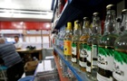 В Ираке запретили производство и продажу алкоголя