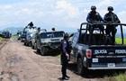 В Мексике бандиты захватили и несколько часов грабили поселок