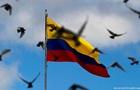 Влада Колумбії та повстанці розпочали нові переговори щодо мирної угоди
