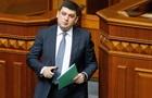 Кабмін відхиляє підвищення зарплат депутатам