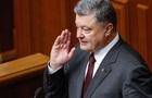 Порошенко: Жодних таємних домовленостей щодо Донбасу немає