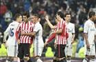 Прімера. Реал вирвав перемогу в Атлетіка