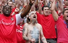 Арсенал  забиратиме  сезонні абонементи