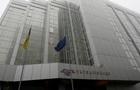 ДФС звинуватила Укрзалізницю у несплаті податків