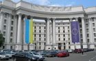 Київ викликав представника Сирії через Крим