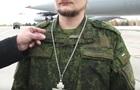 У Росії створили військову форму для священиків