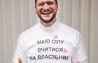 Безграмотний губернатор. Помилки голови Миколаївщини