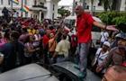 В Венесуэле массовые протесты, десятки людей пострадали