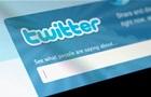 Twitter готує скорочення співробітників