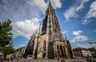 В Германии из-за мочи прохожих разрушается самый высокий собор в мире - СМИ