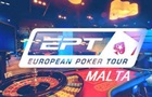 Европейский покерный тур на Мальте. ОНЛАЙН