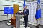 Луценко заговорив про передачу справ щодо Майдану в Гаагу