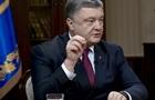 Україна буде жити не тільки траншами - Порошенко