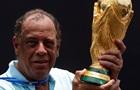 Помер один з найкращих футболістів 20 століття