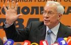 Интерпол снял с розыска Азарова и других политиков