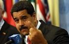 Парламент Венесуэлы проголосовал за начало импичмента Мадуро